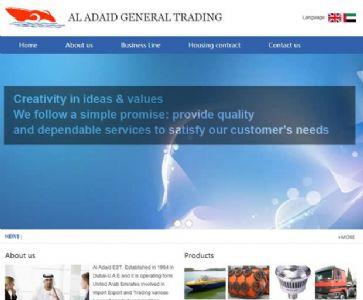 英语外贸网站网站案例