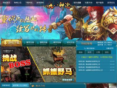 游戏网站设计网站案例