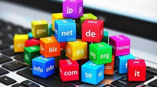 企业选取域名的常用技巧
